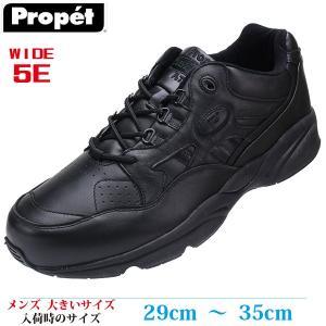 [ブランド] PROPET (プロペット) [カテゴリ] カジュアルシューズ [カラー] BLACK...