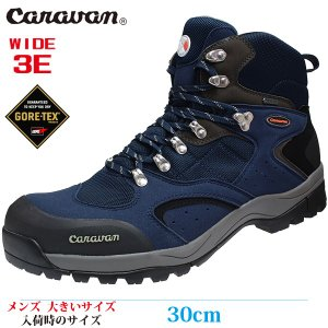CARAVAN キャラバン アウトドアシューズ 30cm GORE-TEX(ゴアテックス) ハイキングブーツ 【C1-02S】 メンズ 大きいサイズ C1-02S 670 NAVY|kutsunohikari