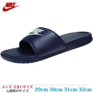 NIKE ナイキ サンダル 29cm 30cm 31cm 32cm BENASSI JDI メンズ 大きいサイズ 343880403|kutsunohikari