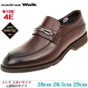 MADRAS WALK  ビジネスシューズ 28cm 28.5cm 29cm 革靴 メンズ 大きいサイズ MWK5504 BROWN (ブラウン)|kutsunohikari