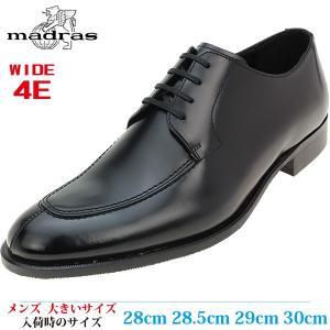 MADRAS  ビジネスシューズ 28cm 28.5cm 29cm 30cm 日本製 革靴 メンズ 大きいサイズ MAK181 BLACK (ブラック)|kutsunohikari