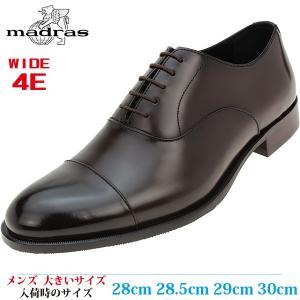 MADRAS  ビジネスシューズ 28cm 28.5cm 29cm 30cm 日本製 革靴 メンズ 大きいサイズ MAK182 DARK BROWN (ダークブラウン)|kutsunohikari