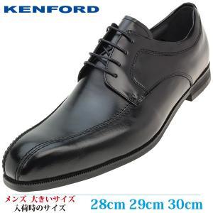 KENFORD  ビジネスシューズ 28cm 29cm 30cm 革靴 日本製 軽量 メンズ 大きいサイズ KN22ADEB BLACK (ブラック)|kutsunohikari