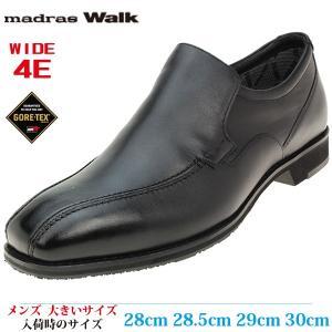 MADRAS WALK  ビジネスシューズ 28cm 28.5cm 29cm 30cm 革靴 メンズ 大きいサイズ MWK6023 BLACK (ブラック)|kutsunohikari