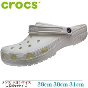 CROCS クロックス サンダル 29cm 30cm 31cm CLASSIC メンズ 大きいサイズ 10001-100|kutsunohikari
