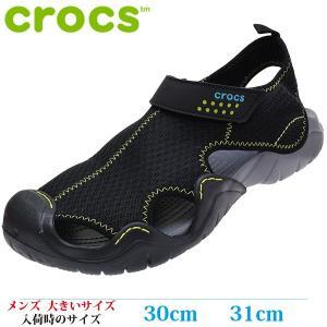 CROCS クロックス サンダル 29cm 30cm 31cm Swiftwater Sandal メンズ 大きいサイズ 15041-070|kutsunohikari