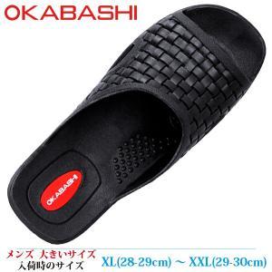 OKABASHI オカバシ サンダル LL (27-28) XL (28-29) XXL (29-30) Torino メンズ 大きいサイズ O-50002 010|kutsunohikari