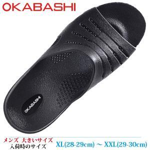 OKABASHI オカバシ サンダル LL (27-28) XL (28-29) XXL (29-30) Eurosport メンズ 大きいサイズ O-50003 010|kutsunohikari