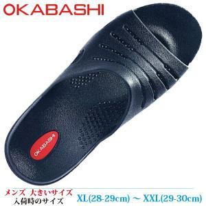 OKABASHI オカバシ サンダル LL (27-28) XL (28-29) XXL (29-30) Eurosport メンズ 大きいサイズ O-50003 410|kutsunohikari