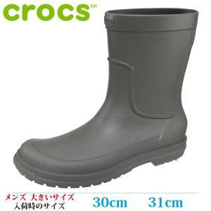 CROCS 雨靴 レインブーツ 30cm 31cm ALLCAST RAIN BOOT メンズ 大きいサイズ204862-3M9|kutsunohikari