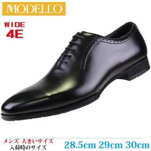 MODELLO  ビジネスシューズ 28cm 28.5cm 29cm 30cm 日本製 内羽根 革靴 メンズ 大きいサイズ DMK8002 BLACK (ブラック)|kutsunohikari