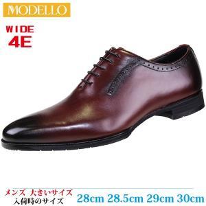 MODELLO  ビジネスシューズ 28cm 28.5cm 29cm 30cm 日本製 内羽根 革靴 メンズ 大きいサイズ DMK8002 BURGUNDY (バーガンディ)|kutsunohikari
