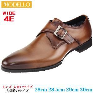 MODELLO  ビジネスシューズ 28cm 28.5cm 29cm 30cm 日本製 革靴 メンズ 大きいサイズ DMK8003 LIGHT BROWN (ライトブラウン)|kutsunohikari