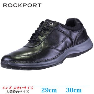 ROCKPORT ロックポート カジュアルシューズ 29cm 30cm RSL FIVE SPORT メンズ 大きいサイズ CG8292|kutsunohikari
