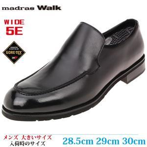 MADRAS WALK  ビジネスシューズ 28.5cm 29cm 30cm 革靴 メンズ 大きいサイズ MWK5622S BLACK (ブラック)|kutsunohikari