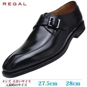 REGAL  ビジネスシューズ 27.5cm 28cm スワール 革靴 メンズ 大きいサイズ 04AR BEEB BLACK (ブラック)|kutsunohikari