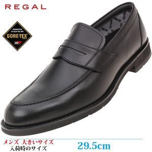 REGAL  ビジネスシューズ 28.5cm 29cm 29.5cm 30cm 日本製 革靴 メンズ 大きいサイズ 620R BCEC BLACK (ブラック)|kutsunohikari