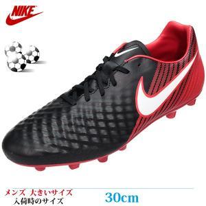 NIKE ナイキ サッカーシューズ 30cm MAGISTAONDA II HG-E メンズ 大きいサイズ 844418061|kutsunohikari