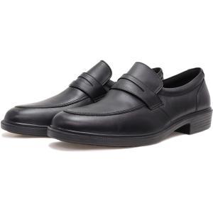MOONSTAR  ビジネスシューズ 29cm 30cm 軽量 日本製 革靴 メンズ 大きいサイズ SPH4942 BLACK (ブラック)|kutsunohikari