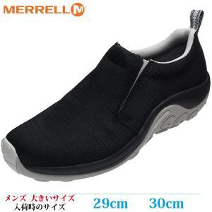MERRELL 29cm 30cm ウォーキングシューズ JUNGLE MOC MESH メンズ 大きいサイズ M598647|kutsunohikari