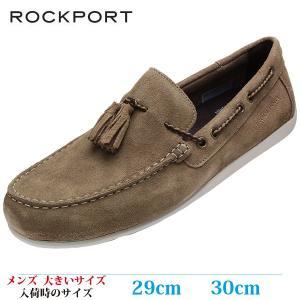 ROCKPORT ロックポート カジュアルシューズ 29cm 30cm BL4 TASSEL メンズ 大きいサイズ CH0563|kutsunohikari
