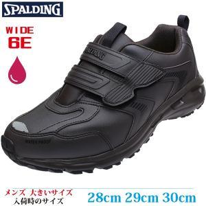 SPALDING スポルディング スポーツシューズ 28cm 29cm 30cm スポルディング JN-333 メンズ 大きいサイズ JIN-3330 DBR kutsunohikari