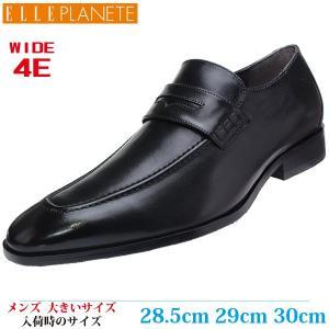 ELLE PLANETE  ビジネスシューズ 28.5cm 29cm 30cm キングサイズ メンズ 大きいサイズ PTK2019 BLACK (ブラック)|kutsunohikari