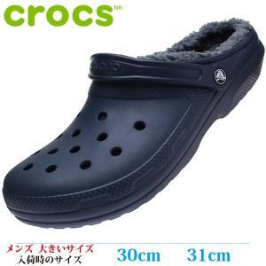 CROCS クロックス サンダル 30cm 31cm CLASSIC LINED CLOG メンズ 大きいサイズ 203591-459|kutsunohikari
