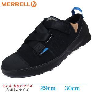 [ブランド] MERRELL (メレル) [カテゴリ] カジュアルシューズ [カラー] BLACK ...