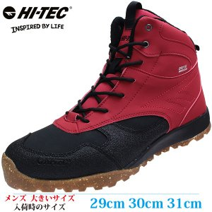 HI-TEC ハイテック アウトドアシューズ 29cm 30cm 31cm HT HKU20 AORAKI EXPLORER メンズ 大きいサイズ HKU20 RD|kutsunohikari