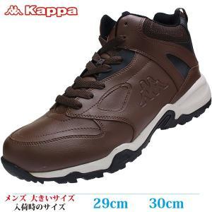 KAPPA カッパ スノーシューズ 29cm 30cm クレアティーボ  メンズ 大きいサイズ STM73 BR|kutsunohikari
