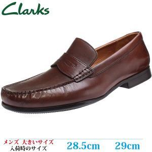 CLARKS  ビジネスシューズ 28.5cm 29cm 革靴 メンズ 大きいサイズ 036J TAN (タン)|kutsunohikari