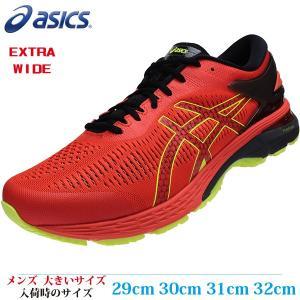 ASICS アシックス ランニングシューズ 29cm 30cm 31cm 32cm GEL-KAYANO 25 メンズ 大きいサイズ 11A023-801|kutsunohikari
