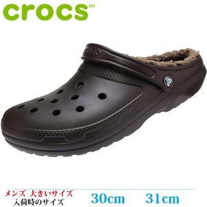 CROCS クロックス サンダル 30cm 31cm CLASSIC FUZZ-LINED CLOG メンズ 大きいサイズ 203591-23B|kutsunohikari