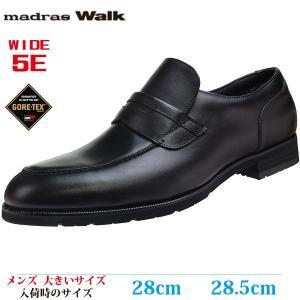 MADRAS WALK  ビジネスシューズ 28cm 28.5cm 革靴 スリップオン メンズ 大きいサイズ MWK5651S BLACK (ブラック)|kutsunohikari