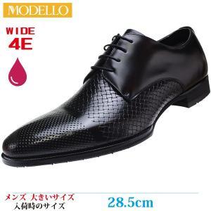 MODELLO  ビジネスシューズ 28.5cm 29cm 30cm 外羽根 革靴 メンズ 大きいサイズ DMK8009 BLACK (ブラック)|kutsunohikari