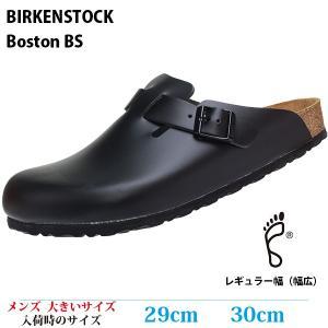 BIRKENSTOCK ビルケンシュトック サンダル 29cm 30cm ボストン Boston [Natural Leather] メンズ 大きいサイズ 060191|kutsunohikari