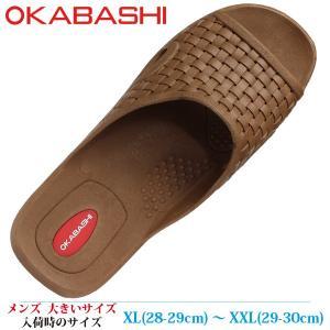 OKABASHI オカバシ サンダル XL (28-29) XXL (29-30) Torino メンズ 大きいサイズ O-50002 215|kutsunohikari