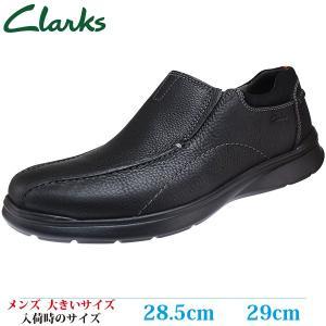 [ブランド] CLARKS (クラークス) [カテゴリ] カジュアルシューズ [カラー] BLACK...
