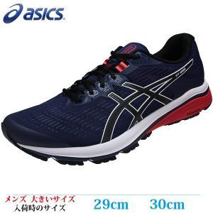 ASICS アシックス ランニングシューズ 29cm 30cm 31cm 32cm GT-1000 8 メンズ 大きいサイズ 11A540-400|kutsunohikari