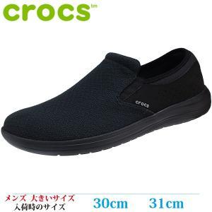 CROCS クロックス サンダル 30cm 31cm REVIVA SLIP-ON MEN メンズ 大きいサイズ 205807-060|kutsunohikari