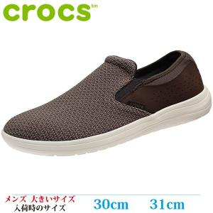 CROCS クロックス サンダル 30cm 31cm REVIVA SLIP-ON MEN メンズ 大きいサイズ 205807-26L|kutsunohikari