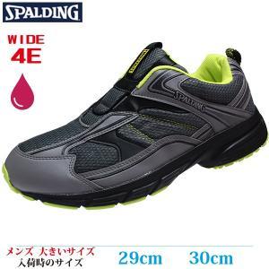 SPALDING スポルディング スポーツシューズ 29cm 30cm スポルディング JN-335 メンズ 大きいサイズ JIN 3350 CH kutsunohikari