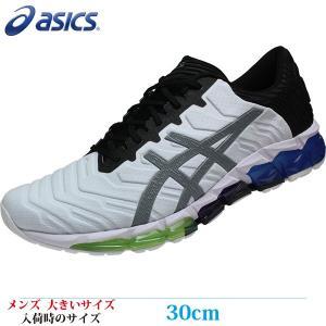ASICS アシックス ランニングシューズ 30cm GEL-QUANTUM 360 5 メンズ 大きいサイズ 1021A113-100|kutsunohikari