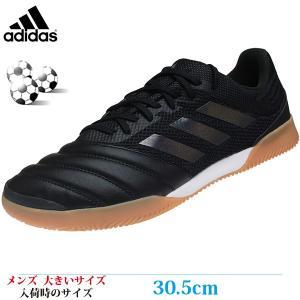 ADIDAS アディダス サッカーシューズ 30.5cm コパ 19.3 IN サラ メンズ 大きいサイズ D98066|kutsunohikari