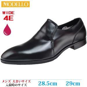 MODELLO  ビジネスシューズ 28.5cm 29cm メンズ 大きいサイズ 防水eVent スリップオン ビジネスシューズ DMK8304 BLACK (ブラック)|kutsunohikari