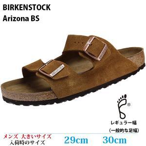 BIRKENSTOCK ビルケンシュトック サンダル 29cm 30cm アリゾナ Arizona Soft Footbed 【Suede Leather】(国内正規品) メンズ 大きいサイズ 1009526|kutsunohikari