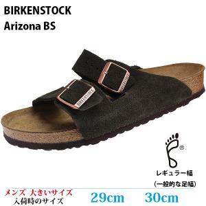 BIRKENSTOCK ビルケンシュトック サンダル 29cm 30cm アリゾナ Arizona Soft Footbed 【Suede Leather】(国内正規品) メンズ 大きいサイズ 951311|kutsunohikari