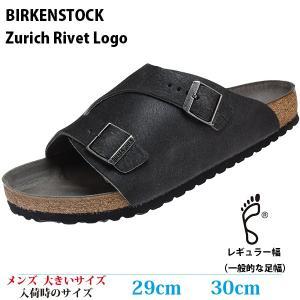 BIRKENSTOCK ビルケンシュトック サンダル 29cm 30cm チューリッヒ ZURICH Rivet Logo [Vintage Leather] (国内正規品) メンズ 大きいサイズ 1013049|kutsunohikari