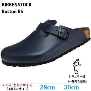BIRKENSTOCK ビルケンシュトック サンダル 29cm 30cm ボストン BOSTON [Natural Leather] (国内正規品) メンズ 大きいサイズ 0060151|kutsunohikari
